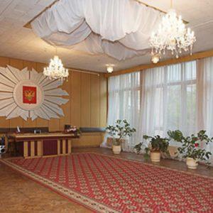 Павлово-Посадский отдел ЗАГС