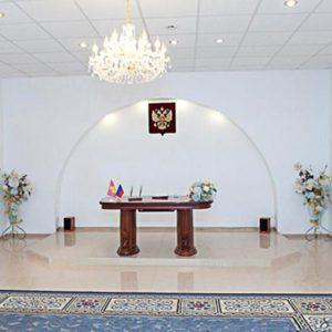 ЗАГС Воскресенск