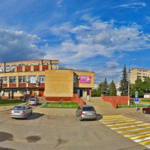 поселок Белоозерский ЗАГС